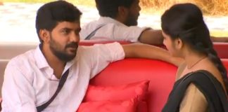 Bigg Boss Tamil 3 Vijay Tv Show Kavin Reveals His 3 Years Relationship With A Girl