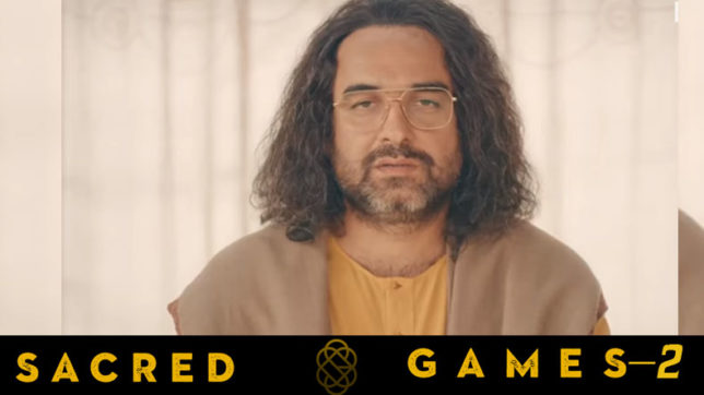 Nawazuddin Siddiqui Sacred Games 2 New Promo Relesed On Netflix India Youtube