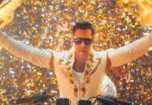 Salman Khan Bigg Boss Season 13 First Poster Relesed: Salman Khan Seen In The Avatar Of Station Master