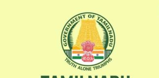 TN HSE Exam Result of class 12th
