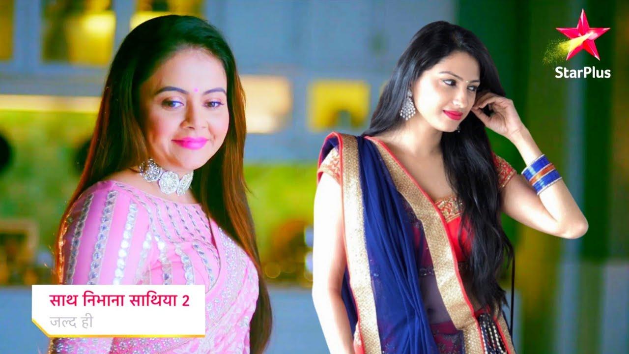 Saath Nibhaana Saathiya 2 Episode