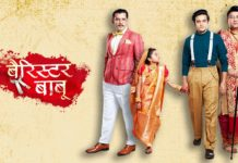 Barrister Babu Full Episode written Update of 19th February 2021: Anirudh gets intoxicated