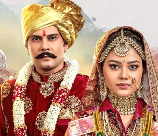 Molkki Full Episode Written Update 20 February 2021