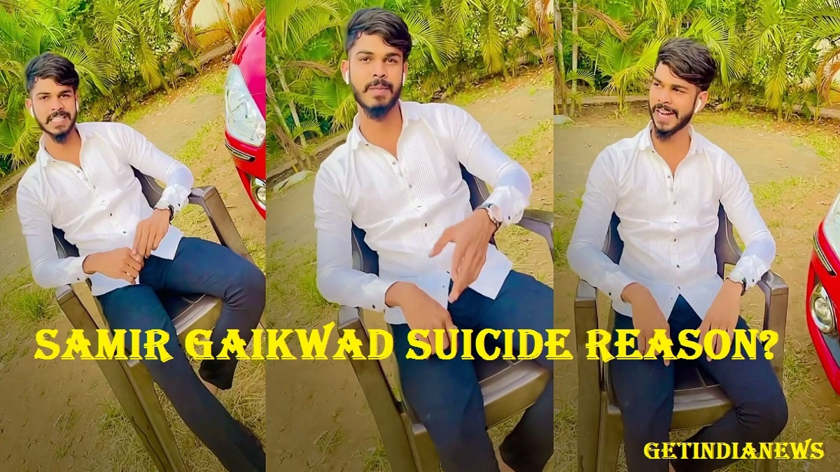 Samir Gaikwad Suicide Reason