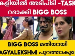 Bigg Boss Malayalam 3 Today's Episode 3 March 2021 Written Update: Immunity Task Cancelled!