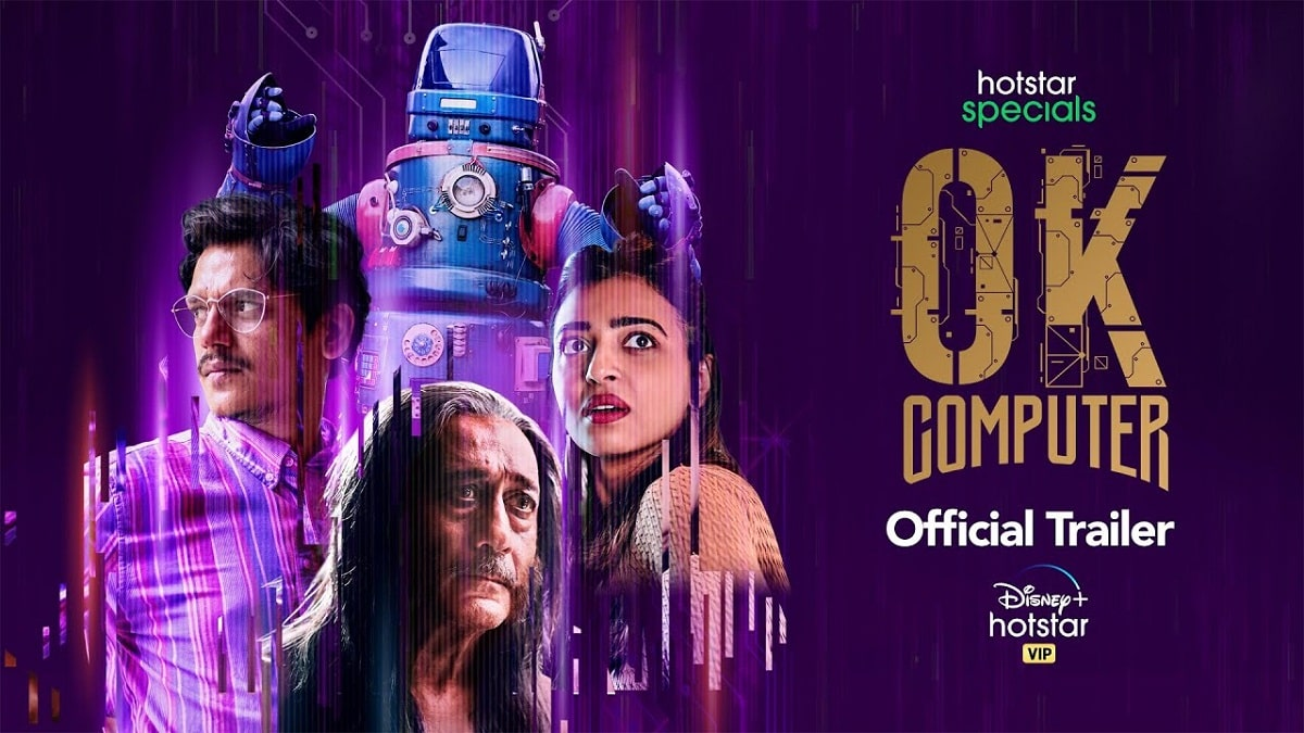 OK Computer Movie Released On Disney+ Hotstar, Review, Cast, Storyline,  Plot!
