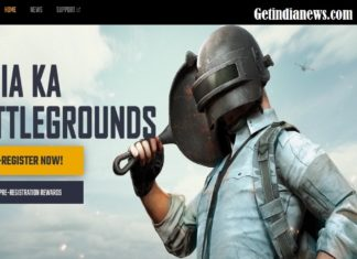 Battle Grounds Mobile India
