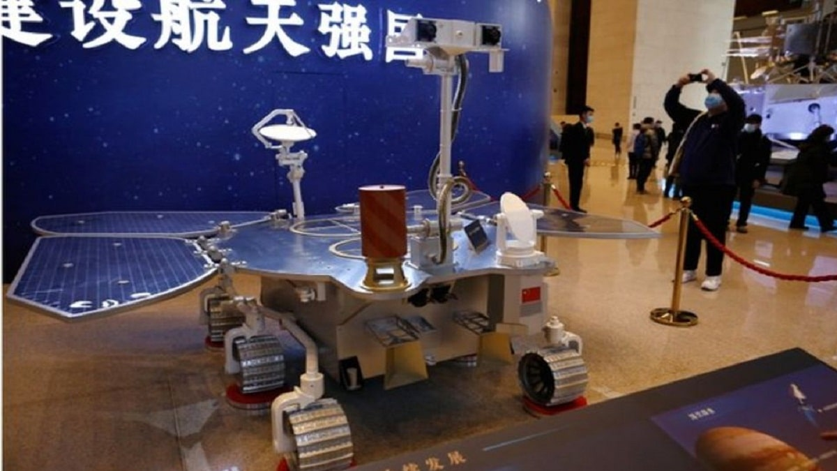 China Lands Zhurong Rover On Mars
