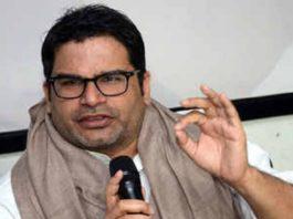 Prashant Kishore