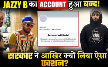 Jazzy B Twitter Account Suspended