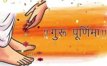 Happy Guru Purnima Wishes Quotes