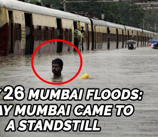 Maharashtra Mumbai Rains LIVE Updates