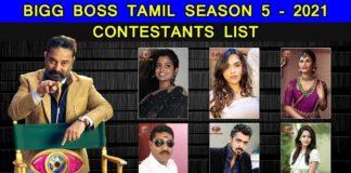 Bigg Boss Tamil Season 5 Contestants Name List