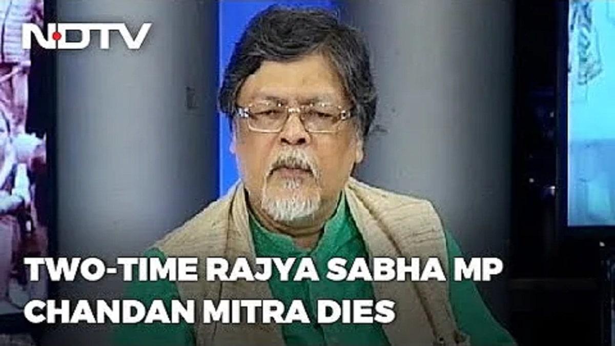 Chandan Mitra Rajya Sabha