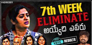 Bigg Boss 5 Telugu Elimination